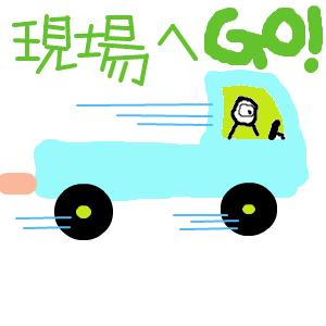 Cocolog_oekaki_2015_03_20_21_56