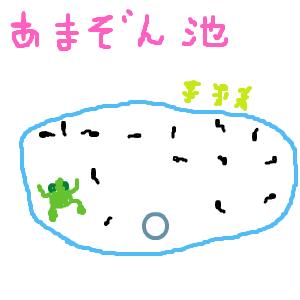 Cocolog_oekaki_2015_03_20_22_13