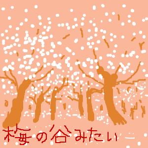 Cocolog_oekaki_2015_03_22_21_11