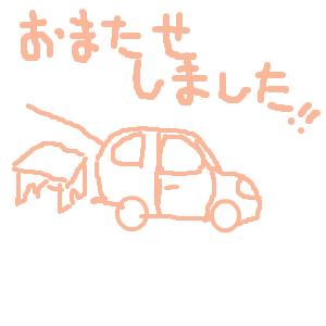 Cocolog_oekaki_2015_03_30_21_13