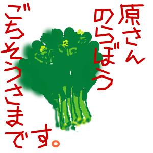 Cocolog_oekaki_2015_04_02_20_53