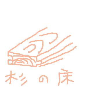 Cocolog_oekaki_2015_04_08_21_09