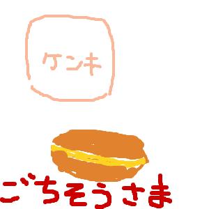 Cocolog_oekaki_2015_04_18_22_04