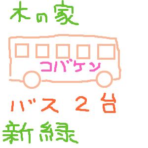 Cocolog_oekaki_2015_05_11_21_11
