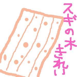 Cocolog_oekaki_2015_05_25_22_12