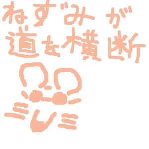 Cocolog_oekaki_2015_06_01_20_41