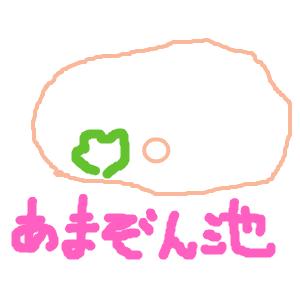 Cocolog_oekaki_2015_06_02_21_20