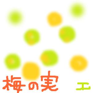 Cocolog_oekaki_2015_06_17_22_07