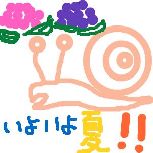 Cocolog_oekaki_2015_06_22_20_57