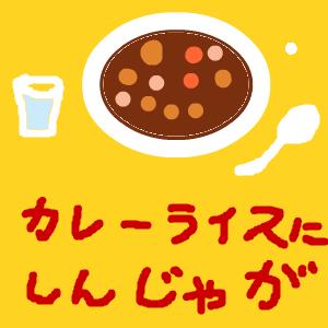 Cocolog_oekaki_2015_06_27_21_03