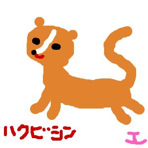 Cocolog_oekaki_2015_07_01_20_58