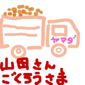 Cocolog_oekaki_2015_07_03_20_48