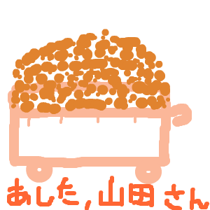 Cocolog_oekaki_2015_07_09_21_10
