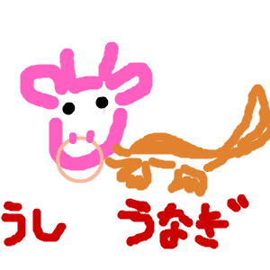 Cocolog_oekaki_2015_07_24_20_22