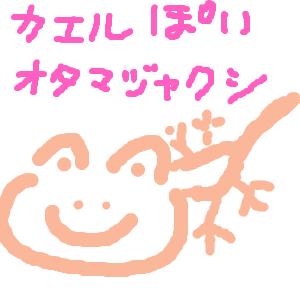 Cocolog_oekaki_2015_07_24_20_32