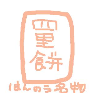 Cocolog_oekaki_2015_10_14_20_59