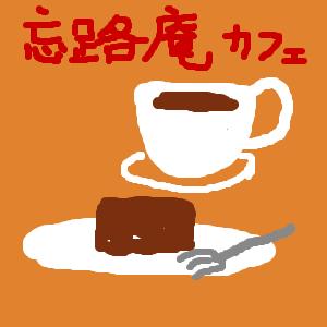Cocolog_oekaki_2015_10_25_21_18
