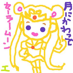 Cocolog_oekaki_2015_11_18_20_48