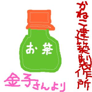 Cocolog_oekaki_2015_11_30_20_57