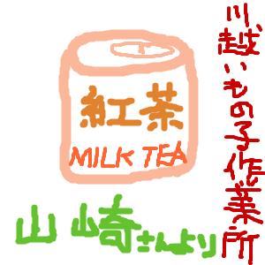 Cocolog_oekaki_2015_11_30_21_04