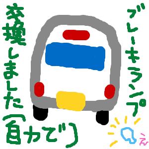 Cocolog_oekaki_2015_12_03_21_35