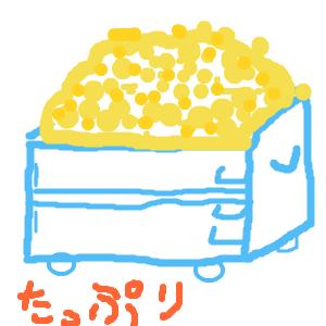 Cocolog_oekaki_2015_12_10_21_25