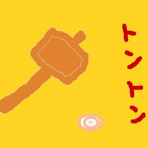 Cocolog_oekaki_2015_12_13_20_34