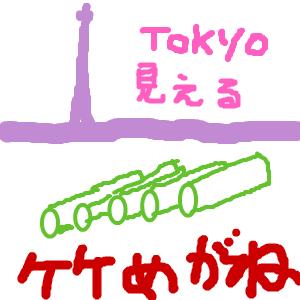 Cocolog_oekaki_2016_01_02_20_29
