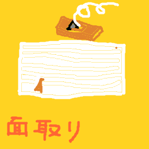 Cocolog_oekaki_2016_01_04_20_57