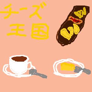 Cocolog_oekaki_2016_01_06_20_34