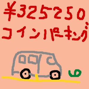 Cocolog_oekaki_2016_01_10_20_58