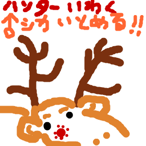 Cocolog_oekaki_2016_01_21_21_01