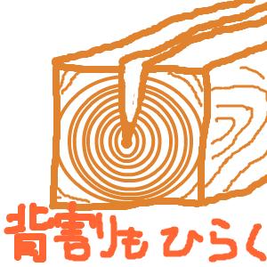 Cocolog_oekaki_2016_01_27_20_53