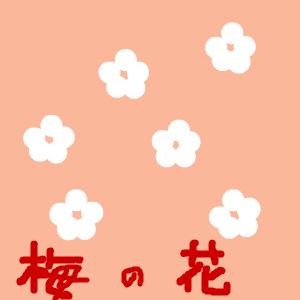 Cocolog_oekaki_2016_02_11_20_36