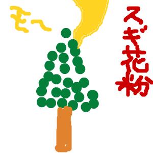 Cocolog_oekaki_2016_03_09_20_44