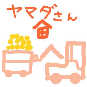 Cocolog_oekaki_2016_03_18_20_36
