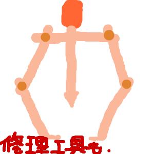 Cocolog_oekaki_2016_03_24_22_13