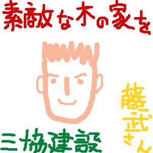 Cocolog_oekaki_2016_03_30_21_08