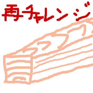 Cocolog_oekaki_2016_04_06_21_00