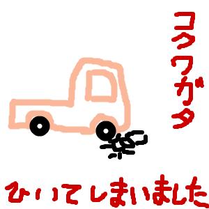 Cocolog_oekaki_2016_05_30_20_20
