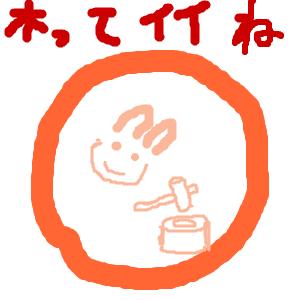 Cocolog_oekaki_2016_06_21_20_54