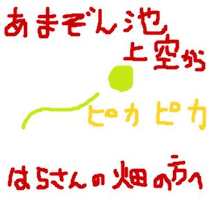 Cocolog_oekaki_2016_06_25_21_55