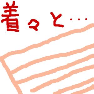 Cocolog_oekaki_2016_08_15_20_27