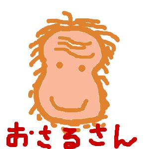 Cocolog_oekaki_2016_11_04_20_47