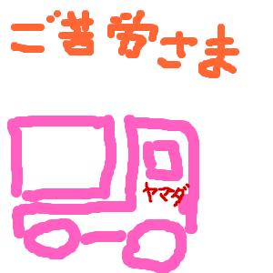 Cocolog_oekaki_2016_12_13_20_42
