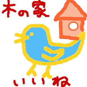 Cocolog_oekaki_2017_01_08_10_32
