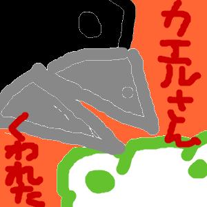 Cocolog_oekaki_2017_02_24_20_43
