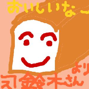 Cocolog_oekaki_2017_03_18_21_05