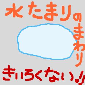 Cocolog_oekaki_2017_03_22_20_59