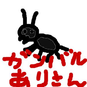 Cocolog_oekaki_2017_04_12_21_17